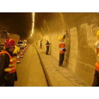 Tunnel waterproofing project