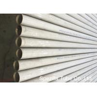 Buy cheap 28mm od stainless steel tube S31803 Stainless Steel Round Pipe / Tube with Solution Annealed EN10204.3.1 product