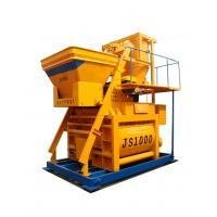 Buy cheap High Performance Concrete Mixer Machine 25rpm Mixing Drum Speed With Cement Silo product