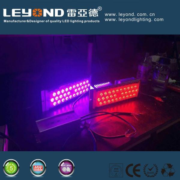 bridgelux color changing led module 120w dmx rgb led flood lights. Black Bedroom Furniture Sets. Home Design Ideas
