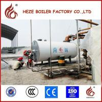 Buy cheap YYQW-700 natural gas fired thermal oil boiler with Baltur Burner product