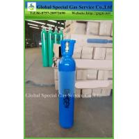 Buy cheap high pressure steel cylinder 40 L empty seamless gas cylinder made in China product