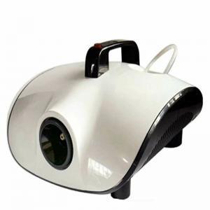 Buy cheap Factory Cheap Price 900w Handheld Car Atomizer Air Sterilizer Fog Smoke Machine Disinfection Sterilization Equipment product
