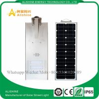 China 60W All-in-One LED Solar Street Light with Best Price wholesale
