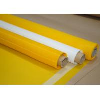 Buy cheap Electronics Printing Polyester Screen Mesh NSF Test With Monofilament Materials product