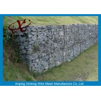 Buy cheap Professional Hexagonal Gabion Wire Mesh For Retaining Wall 2 - 4 Mm Wire Dia product