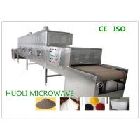 Buy cheap Chemical Powder Drying Equipment Rubber Dehydrator Stainless Steel product