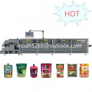 EM-280DSC Horizontal Doypack FFS Machine FOR Salt