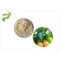 China Mangiferin Natural Anti Inflammatory Supplements , Mango Leaf Extract CAS 4773 96 0 on sale