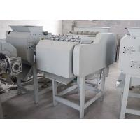 Buy cheap Commercial Cashew Nut Breaking Machine High Efficiency Simple Operation product