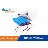 Buy cheap accione la batería del banco con el PWB dentro de 18650 3.7V 2000-2600mAh product