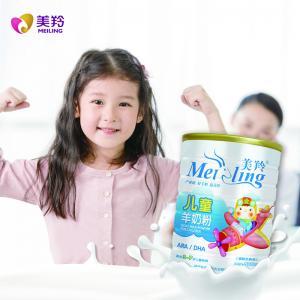 Buy cheap 400g Sterilized Instant Children Lamb Milk Powder product
