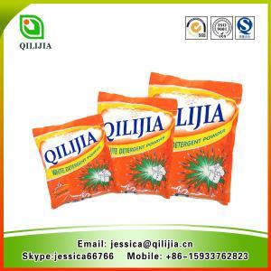 China Long lasting perfume Detergent Washing Powder on sale