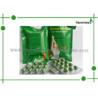Buy cheap Green Safe Meizitang Botanical Slimming Softgel with Laser Mark MZT for Weight Lose product