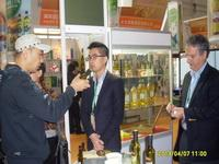Buy cheap Shanghai Olive Oil Expo 2013 product