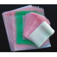 Buy cheap Durable Zip Lock plastic grocery bag colored HDPE Shopping Poly bags product