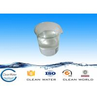 Buy cheap Solid content  ≥ 50% colorless to slight yellow liquid fixing agent with BV ISO product