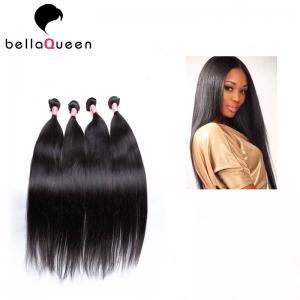 Buy cheap Unprocessed сырцовый бразильский уток прямых волос человеческих волос девственницы 10 дюймов - 30 дюймов product