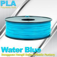 Buy cheap Good Elasticity  PLA 1.75mm Filament For 3D Printer Consumables Material product
