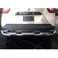 Buy cheap Renault New Captur 2016 2017 Protection Parts Front And Rear Bumper Guard product