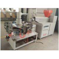 Buy cheap Frequency Control Plastic Extrusion Machinery , Pe Pp Hdpe Bottle Co Extrusion Machine product