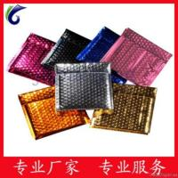 China Metallic Bubble Envelope, Aluminum Bubble Envelope, Bubble Padded, Pac on sale