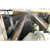 Buy cheap 640 819 914 Standard Textile Screen Printing For Textile Machinery Spare from wholesalers