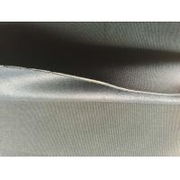 Buy cheap 5mm CR Neoprene High Stretch Cloth Lamination Extension Cloth Shockproof from wholesalers