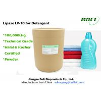 Buy cheap 100000 U / g Lipase Powder High efficient , Light Brown Powder Lipase In from wholesalers