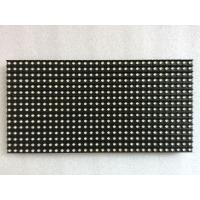 Buy cheap Epistar Chip Led Display Modules Waterproof Outdoor Led Screen Module P6 product