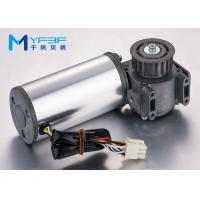 Buy cheap Powerful DC Worm Gear Motor 24V With High Strength Aluminum Alloy Shell from wholesalers
