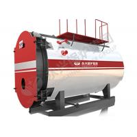 Buy cheap Customized Heat Transfer Oil Fired Hot Water Boiler For Greenhouse 1.25MPa product