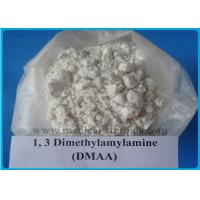 Buy cheap 99% Purity Fat Burning Steroids For Men / 4- Methyl -2- Hexanamine Hydrochloride product