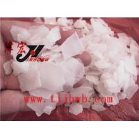 Buy cheap 25kg bag packed good quality 99% caustic soda flakes with short delivery time product