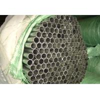 Buy cheap Custom GB/T13793 Standard 6M Anti-rust BS1387 Welded Steel Pipes Coated With Black Color product