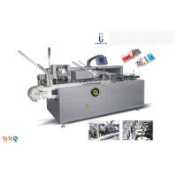 Buy cheap Stainless Steel Pillow Automatic Cartoning Machine For Capsule / Food / Soap Carton Box product