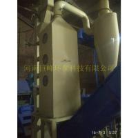 vertical wind mill - quality vertical wind mill for sale