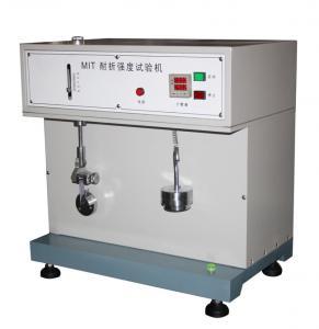 Buy cheap El MIT empapela la máquina de prueba de la prueba de resistencia de plegamiento para el tablero de papel/PWB product