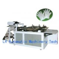 Buy cheap Pe Glove Machine product