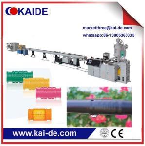 Buy cheap Emisión del proveedor de China de la máquina del extrusor del tubo product