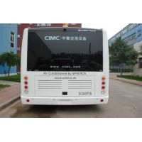 Buy cheap Comfortable 13 Seats Aero Bus Terminal Shuttle Bus Turning Radius <9200mm product