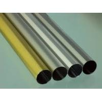 Buy cheap Resistant Chemicals Industrial Steel Plate Rollers With Mirror Finish To Matte product