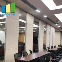 Buy cheap Hospital Operable Door Movable Sliding Partition Wall For Hanging System from wholesalers