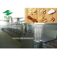 Buy cheap Pharmaceutical Industry Microwave Drying Machine Traditional Chinese Mediine Herb Dryer product