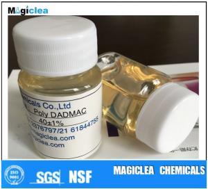 Buy cheap Serie POLIVINÍLICA del polímero del polielectrolito de DADMAC product