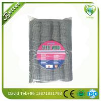 Buy cheap best quality steel wool roll factory price product