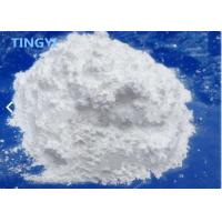 Buy cheap CAS 50-55-5 Pharmaceutical Raw Materials Reserpine For Lower Blood Pressure product