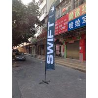 Buy cheap Double Sides Feather Flags and Banners product