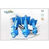 China 200S Vertical Slurry Pump Vertical Cantilever Sump Pump For Abrasive Slurries wholesale