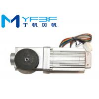 Buy cheap 24V Automatic Sliding Door Motor , Silent Working Brushless Square DC Motor product